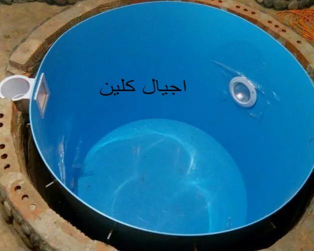 شركة تنظيف وتعقيم وعزل خزانات بجدة 0557090299