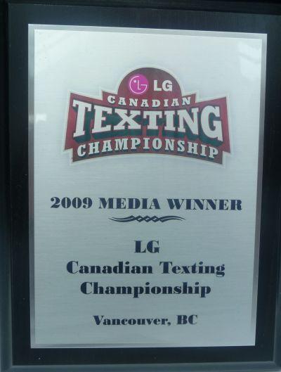 5-lg-media-plaque