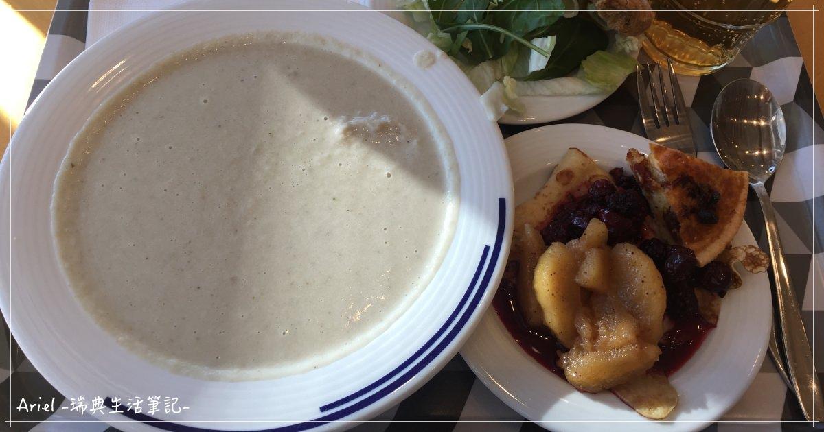 [瑞典傳統] 星期四就是要來份豆子湯和鬆餅!