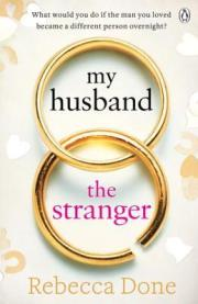 husband stranger