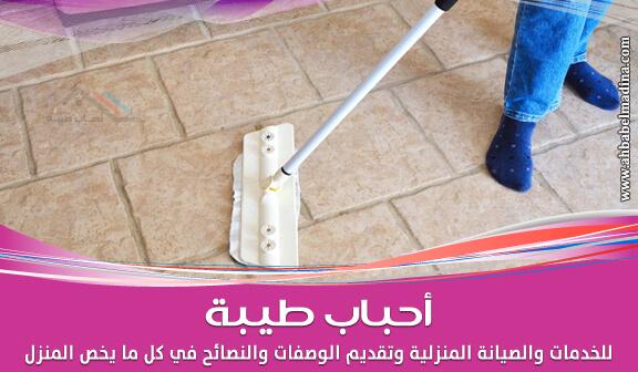 صورة طريقة فعالة في تنظيف البورسلين