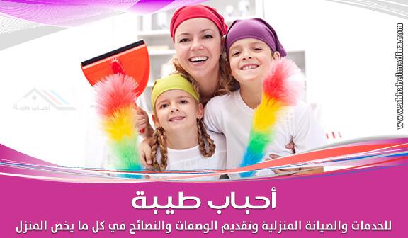 Photo of جدول يومي للأطفال كي تحلصين على مساعدة اطفالك في تنظيف المنزل