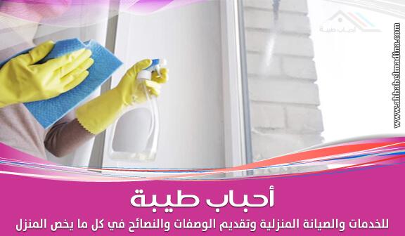 Photo of نصائح قبل البدء في ترتيب المنزل (نظفي منزلك يوميًا في دقائق)