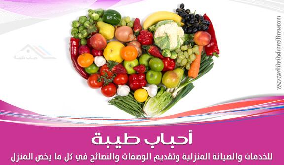 صورة استخدامات بقايا الخضروات والفاكهة المتعددة… تعرفي عليها