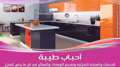 Photo of نصائح تنظيف تساعدك على العناية بالمطبخ
