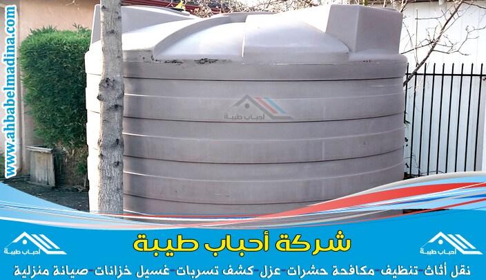 صورة كشف تسربات الخزانات بجدة & إصلاح وعزل وتنظيف خزانات المياه