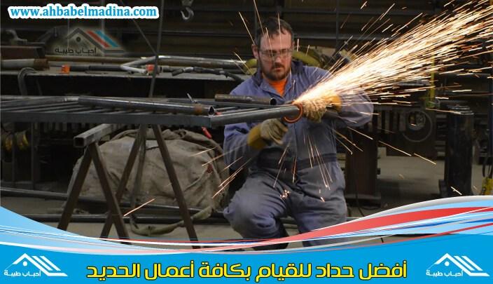 صورة حداد بجدة والقيام بكافة أعمال الحديد والمشغولات الحديدية