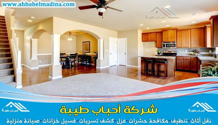 Photo of شركة تنظيف بيوت بالاحساء بكل محتوياتها