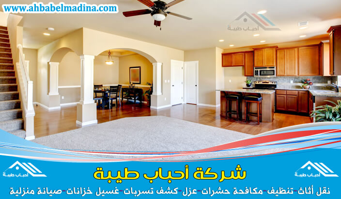 شركة تنظيف بيوت بالاحساء تقدم خدماتها لتنظيف البيوت ومشتملاتها بأحدث أنظمة التنظيف بالبخار