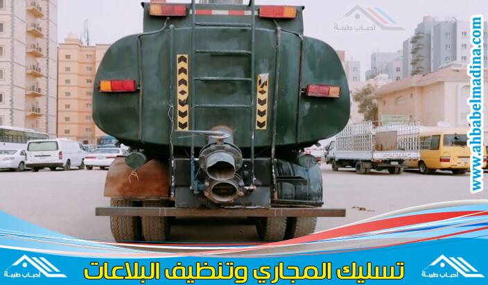 Photo of تنكر مجاري الجهراء