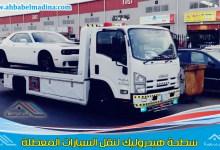 صورة سطحة شرق الرياض