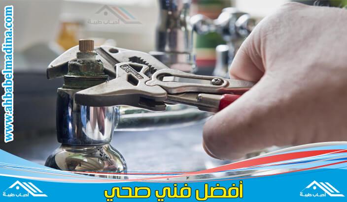 فني صحي الشويخ & أفضل سباك بالشويخ بأعلى جودة في السباكة وتسليك المجاري بالكويت