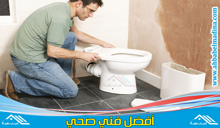معلم صحي العبدلي & أفضل سباك بالعبدلي لتأسيس وصيانة شبكات الصرف والسباكة وتسليك البلاعات
