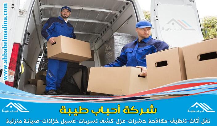 صورة شركة نقل عفش ببقيق & خدمات تخزين الاثاث
