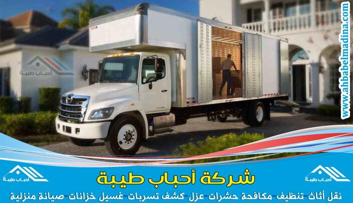 Photo of نقل عفش من الدمام الى ينبع مع التغليف والآمان التام للمنقولات