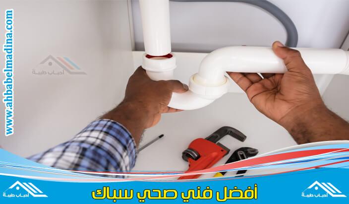 فني صحي حطين يقدم خدماته في صيانة وتأسيس شبكات المجاري والصرف الصحي بأقل الاسعار