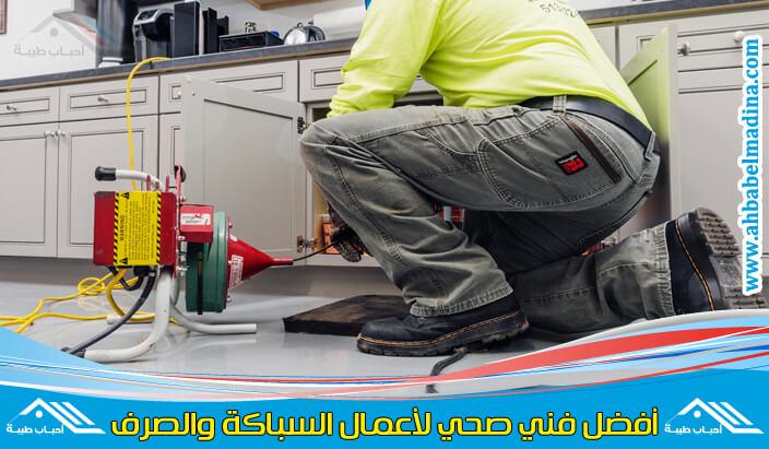 صورة فني صحي الشهداء