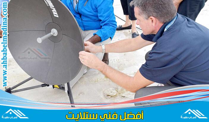 Photo of فني ستلايت الفروانية