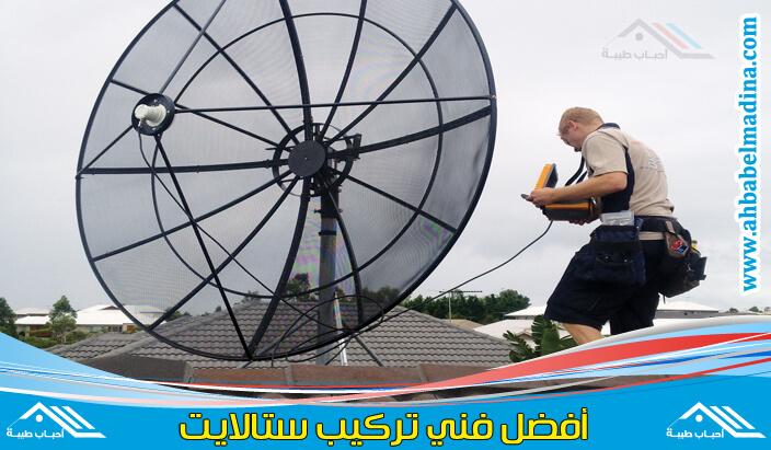 Photo of فني ستلايت الكويت