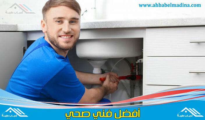 Photo of فني صحي الاحمدي
