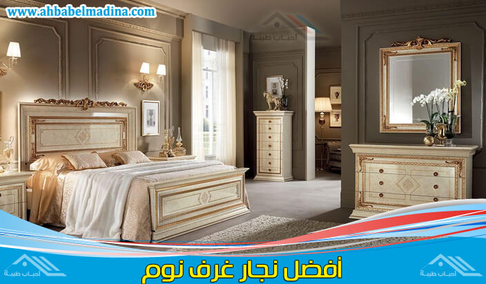 صورة معلم تركيب غرف نوم بجدة