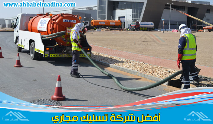 صورة تسليك مجاري حولي الكويت