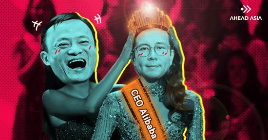 Jack Ma ยันสละเก้าอี้ปีหน้า-ดัน Daniel Zhang ขึ้นแทน