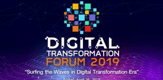 Digital Transformation Forum 2019
