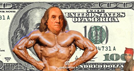 สุขภาพการเงิน