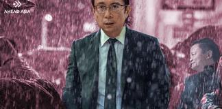 แดเนียล จาง