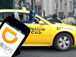 แท็กซี่ไร้คนขับ