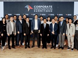 Corporate Innovation Summit 2020