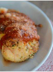 Italian Baked Chicken recipe | ahealthylifeforme.com