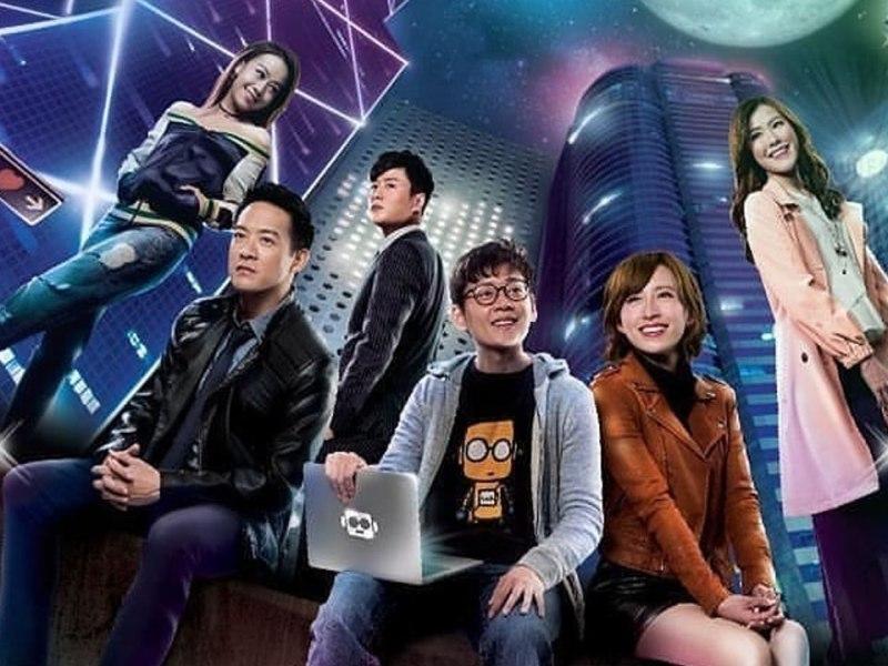 The Offliners, TVB drama