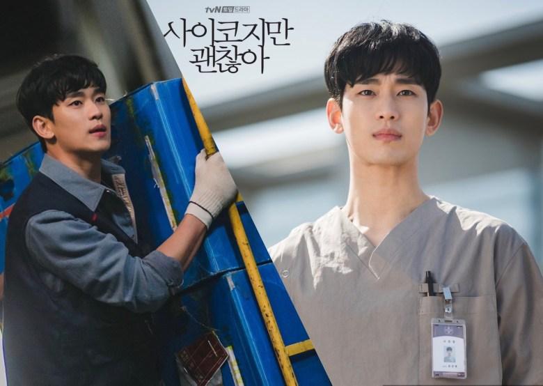 Kim Soo Hyun in Psycho But It's okay drama