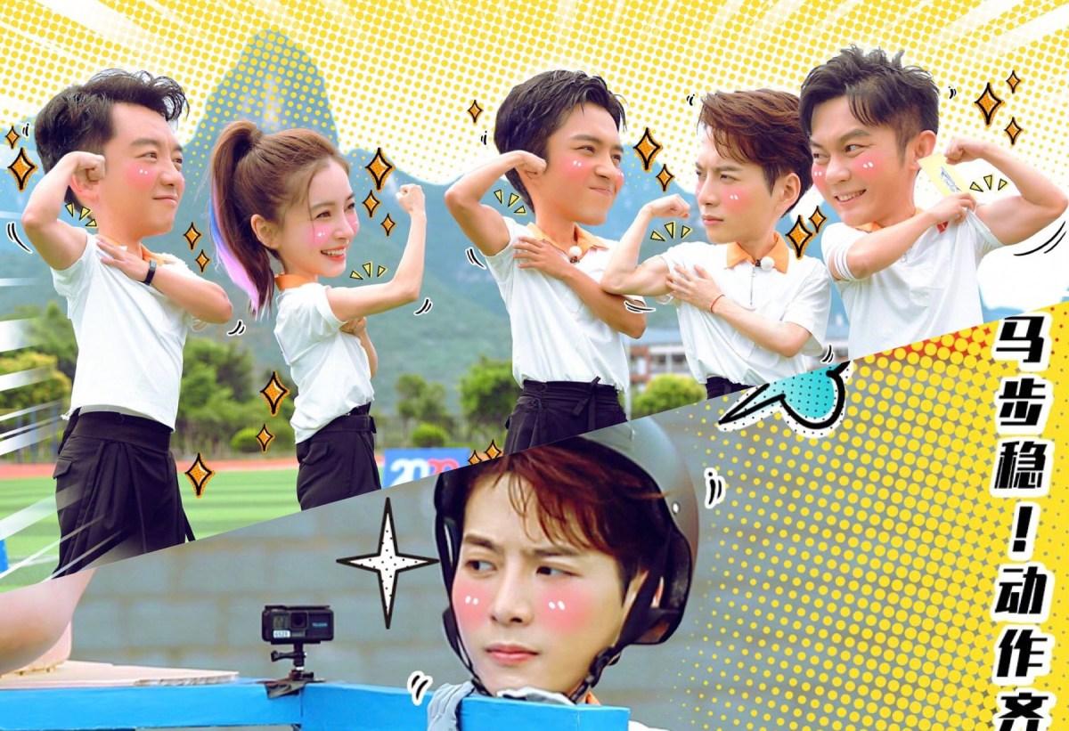 Keep Running Season 8 Episode 6 with GOT7's Jackson