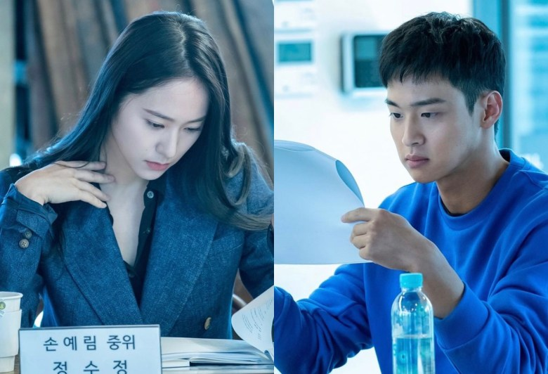 Krystal Jung and Jang Dong Yoon at OCN's Search first script reading in April 2020.