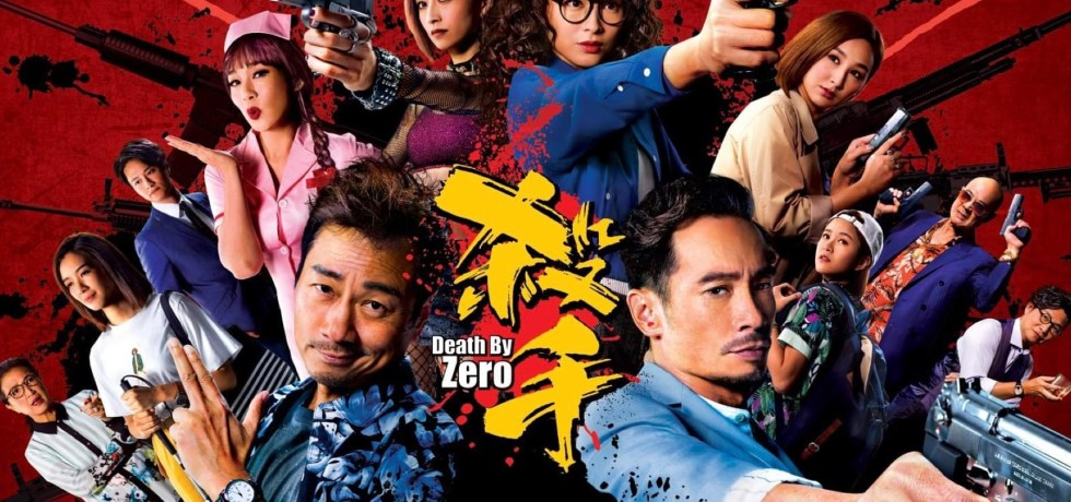 Death by Zero TVB Drama poster