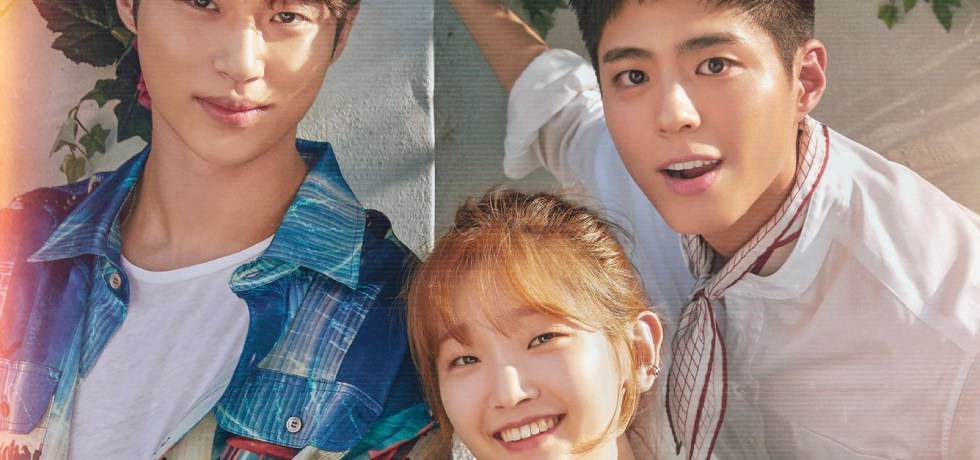 tvN's record of the youth 청춘기록 poster with Byun Woo Seok, Park So Dam and Park Bo Gum.
