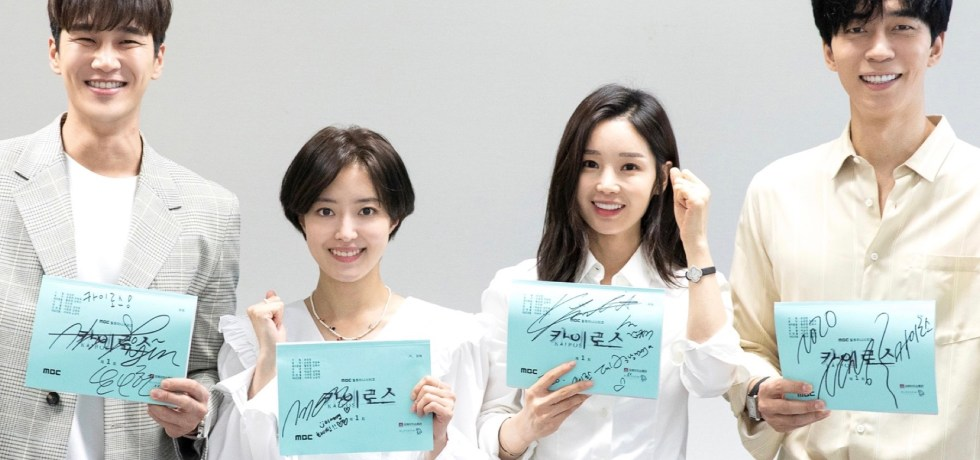 MBC Kairos first script reading