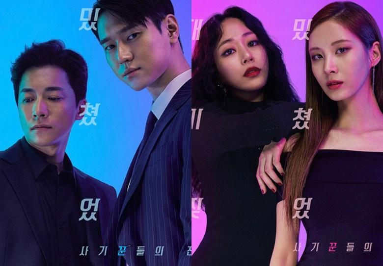 JTBC confirm the list of dramas pause production due to ...