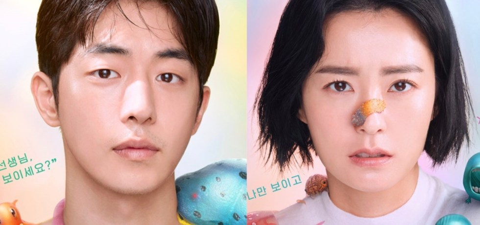Netflix's upcoming drama The School Nurse Files, featuring Jung Yu Mi and Nam Joo Hyuk.