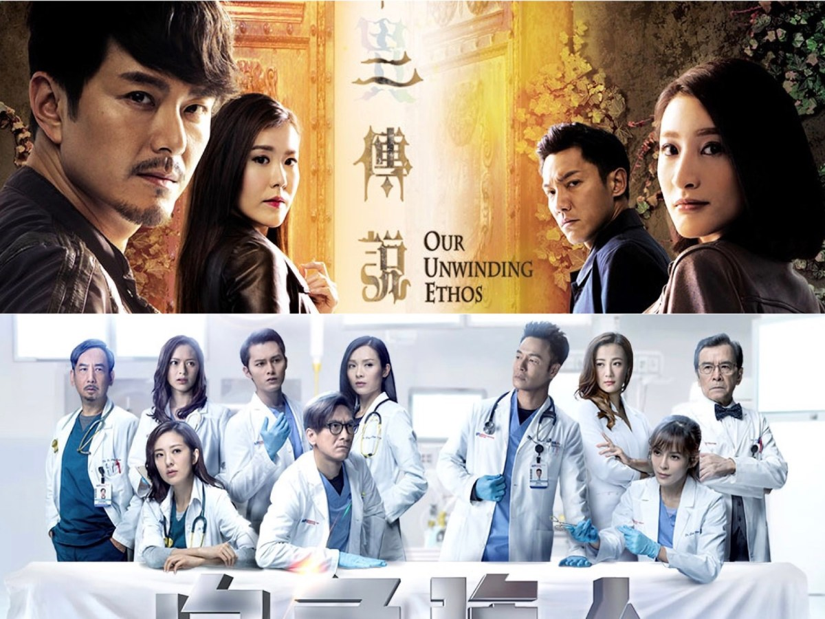 hero - Top 6 Favourite TVB drama in 2019