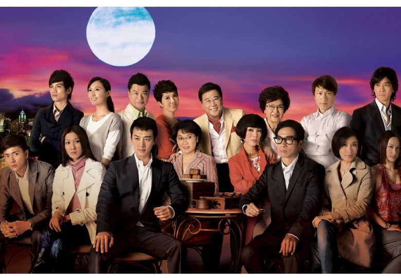 Moonlight Resonance 2008 TVB drama
