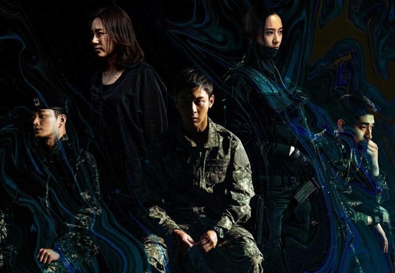 OCN's upcoming thriller drama, Search 써치