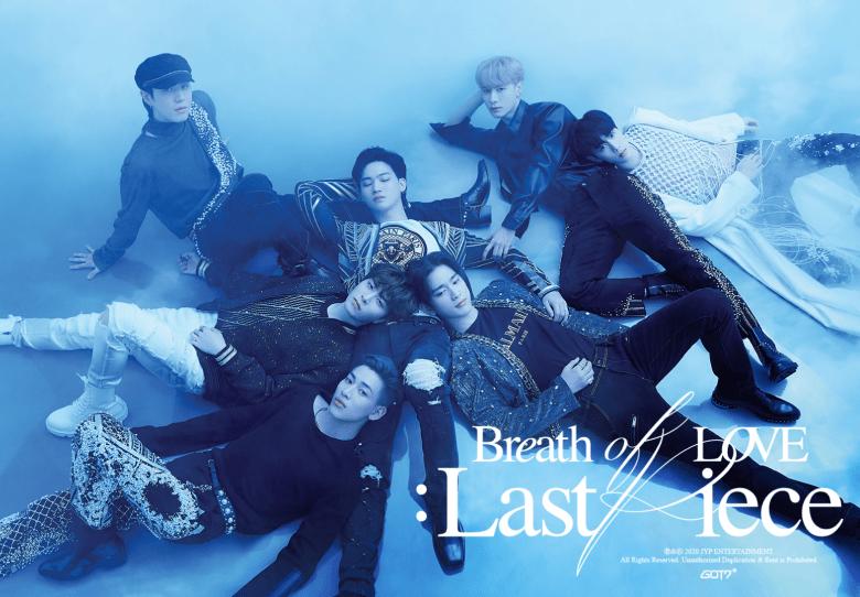 GOT7 Breath of Love: Last Piece Teaser Poster 2