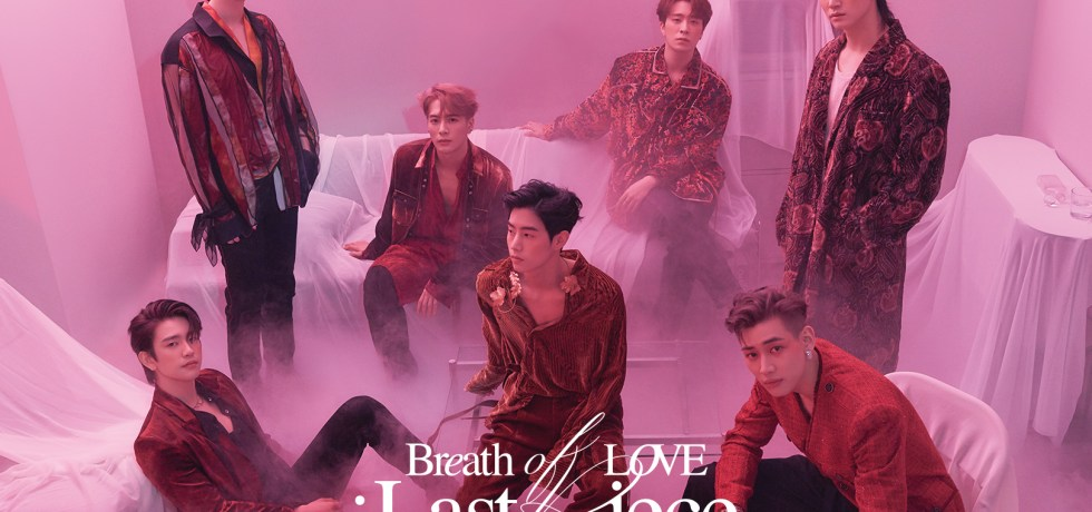 GOT7 Breath of Love: Last Piece Teaser Poster 3