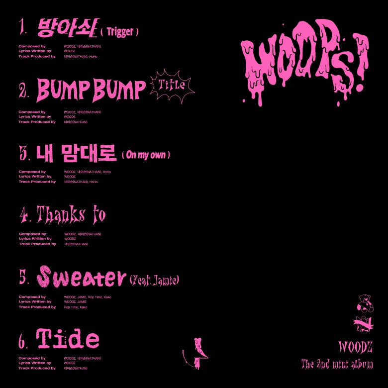 Woodz 2nd mini album - Woops - Track List