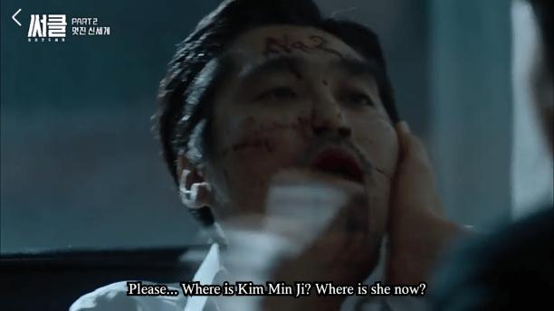Circle Episode 2 (21)
