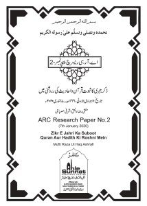 ARC Research Paper - 2